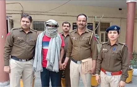 rape after kidnapping minor girl police arrested accused