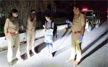 up police helped haryana girl in noida