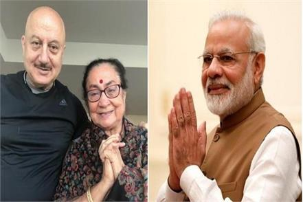 anupam kher s mother is worried about pm modi
