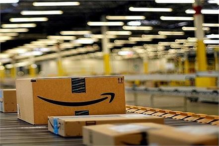 amazon will give job to 1 lakh people