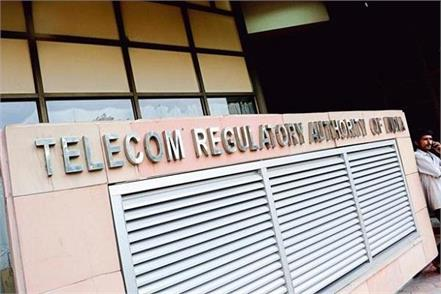 coronavirus trai ask telecom companies to extend prepaid plans validity