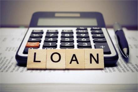 what will be the effect of rbi announcement on your loan
