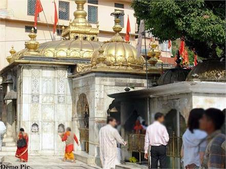 program ban in famous temple in himachal