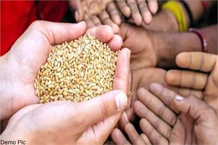 ration card holders will get free ration this month in view of lockdown
