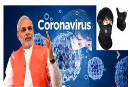 is pm modi distributing masks to people for free