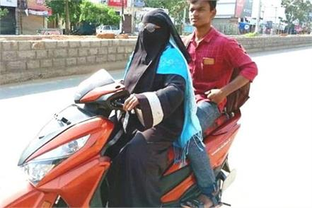 the mother reached her child after traveling 1400 km from scooty