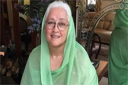 due to lockdown nafisa ali sodhi stuck in goa without ration and medicines