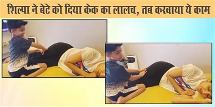 shilpa shetty promise his son viaan make cake after foot masaaj