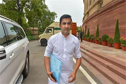 gautam gambhi father luxury car stolen