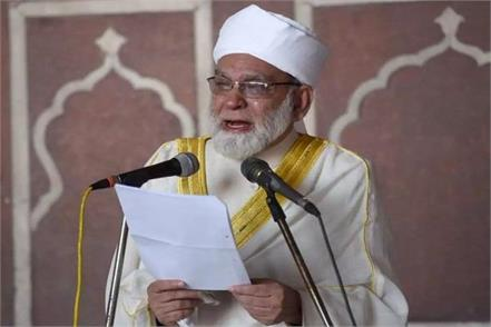 shahi imam crying in jama masjid to see the silence
