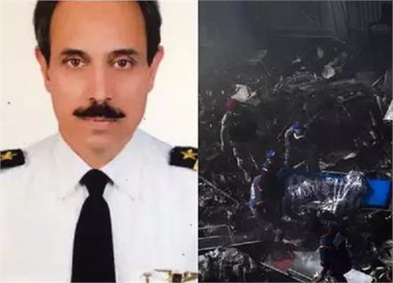 pak plane crash pilot ignored warning of air traffic control