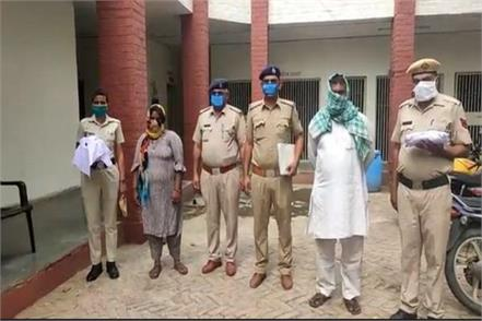 haryana news 1 woman including a woman supplying drugs