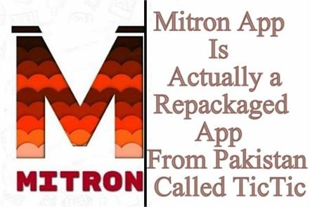 mitron app is actually a repackaged app from pakistan called tictic