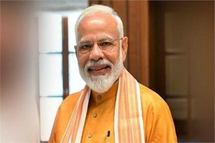 do you know the full meaning of pm modi name