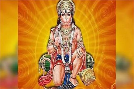 hanuman chalisa made a record of t series