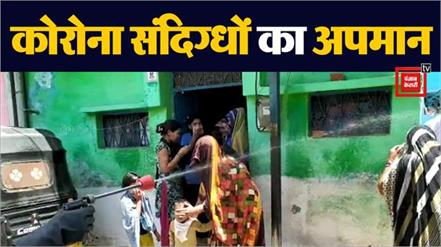 bathing women in the name of sanitation in sagar