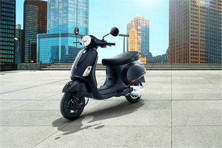 most affordable vespa launched with bs6 updates