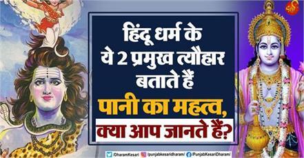 importance of ganga dussehra nirjala ekadashi vrat