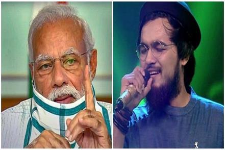 case registered against bangladeshi singer for humiliating pm