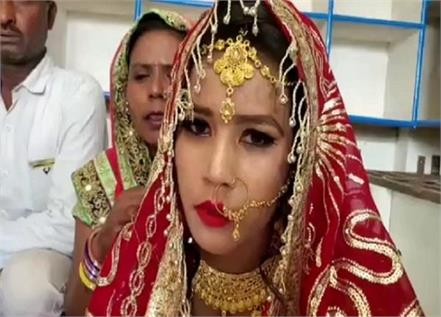 muslim family hosted hindu girl marriage in punjab