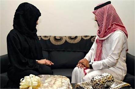 saudi shura rejects call to let women marry with her consent