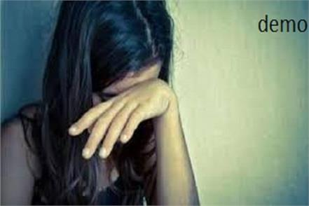 mouthful uncle kept raping minor niece