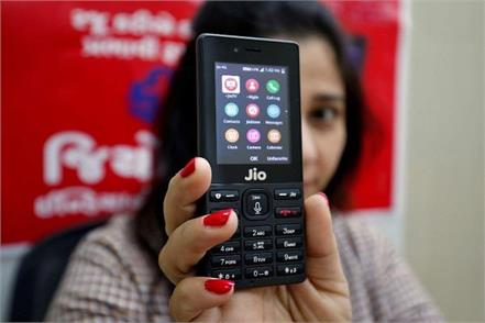jiophone all in one plans data and calling details
