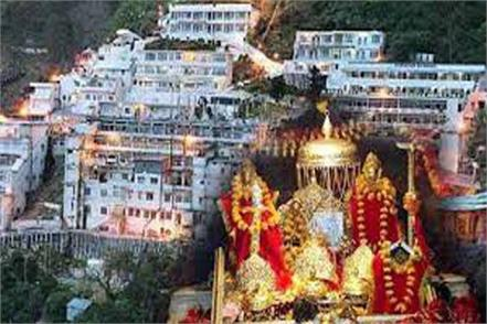 choper fare increased in vaishno devi