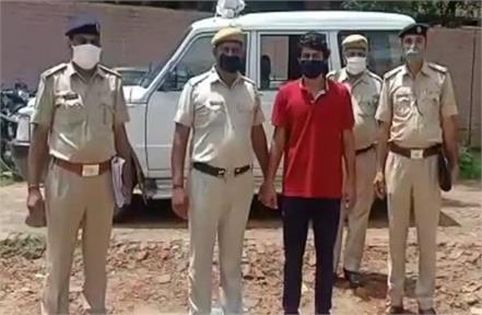 head of bhanbhu gang arrested due to viral video