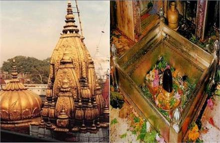 receive the offerings of shri kashi vishwanath temple from speed post