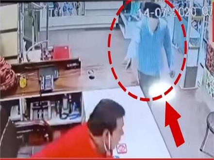 cloth merchant s son shot dead after entering showroom