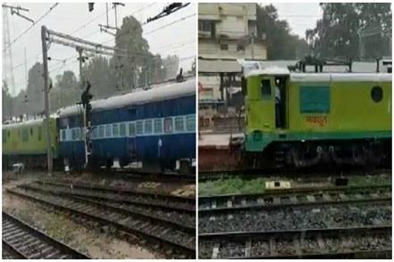 now the train will run with battery