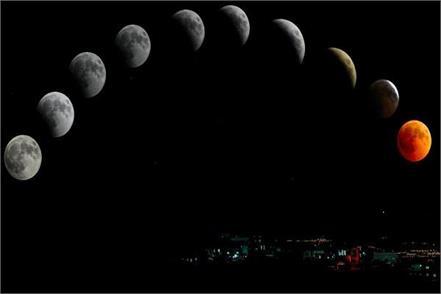 lunar eclipse will occur again