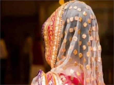 injure bride in ludhiana