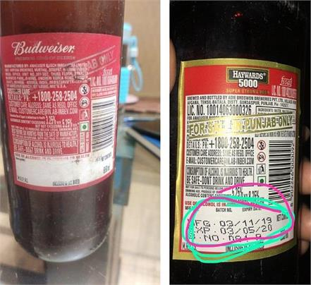 many contracts and bars in the city are selling expire date beer