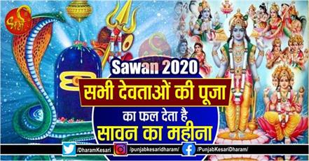 how can we worship lord shiva in sawan month