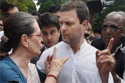 congres rahul ghandi soniya ghandi
