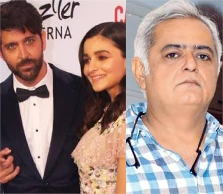 oscar invited alia bhatt and hrithik roshan hansal mehta got angry