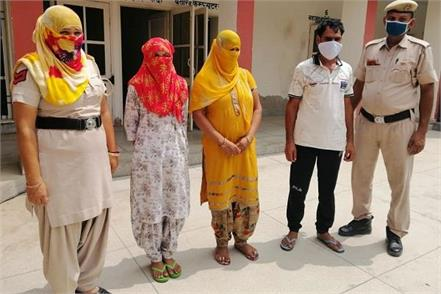 wife murdered husband along with lover