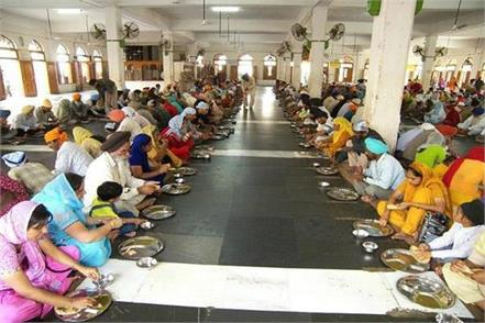 langar in gurudwaras not give in rooms