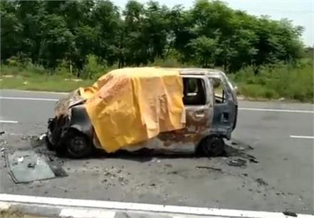 fire in car after collision with tata s driver burnt alive
