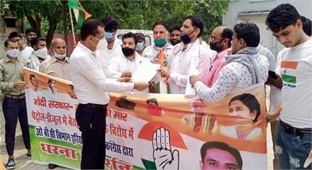 bhadana said poor people fighting inflation and corona together in bjp rule