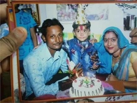 the mother of two children eloped with uncle s father in law