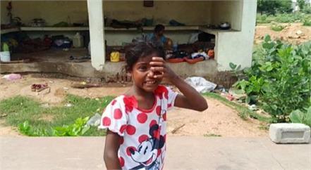 photos of family pleading for help in khajuraho