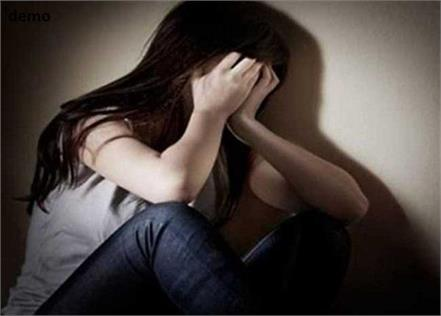 kidnapping of girl jalandhar for several days raped in turn several days