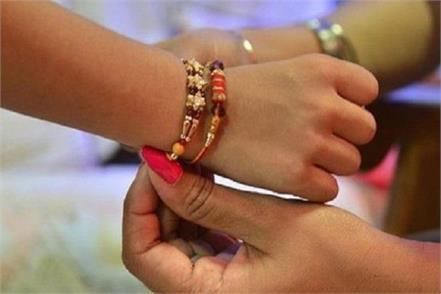 youth was making video of girls on rakshabandhan