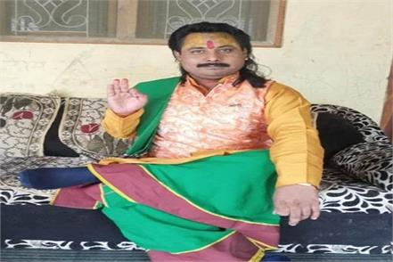 religious baba busted in narsinghpur