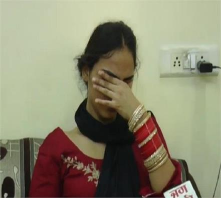dowry case video viral