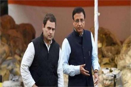 sushant singh rajput maharashtra congress randeep surjewala police