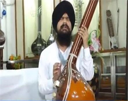 sikh blind music teacher amritsar